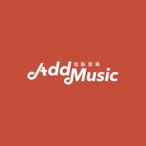 加點音樂 Add Music