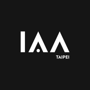 IAA 國際廣告協會| 台北分會